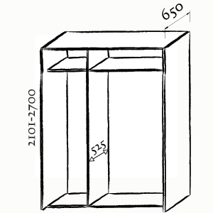 If You Have The Measures It Is Time To Choose Wardrobe Height Of Can Be Adjusted From 2101 2700 Mm Depth 525 650 With Backpanel